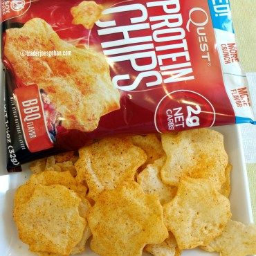 Quest Protein Chips BBQ クエスト プロテインチップス|  #Quest #ProteinChips #クエスト #プロテインチップス #protein