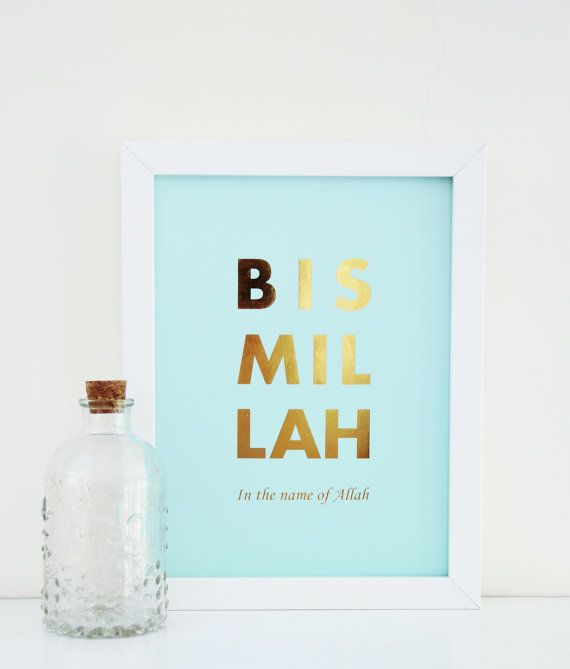 Bismillah Islamic Gold Foil Print Mint par BihaDesigns sur Etsy