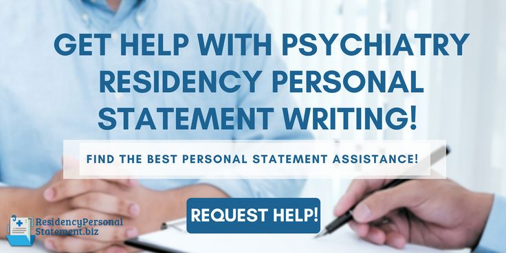 Residency Personal Statement Pictures