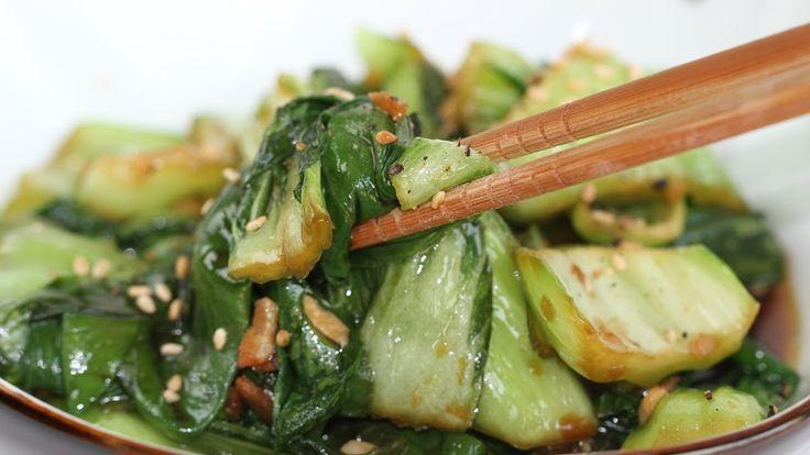 Sautéed Ginger Bok Choy Recipe 청경채 볶음 요리 - YouTube