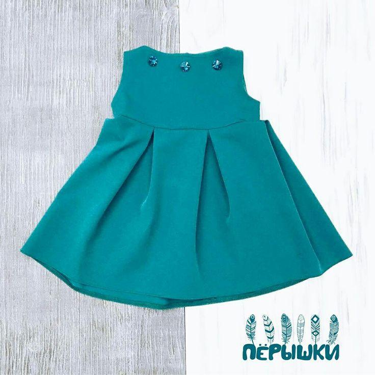 Emerald dress. Изумрудное платье.