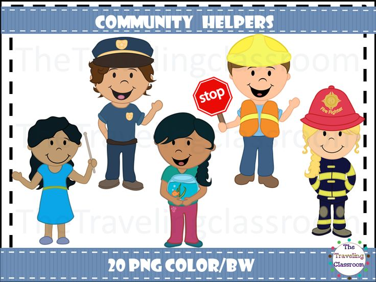 Free Community Helpers Clip Art Commercial Use