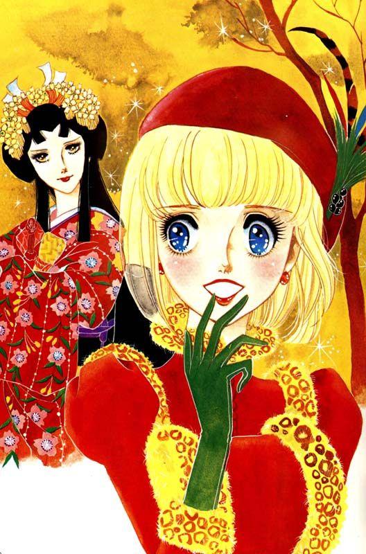 Haikarasan ga Tooru by Waki Yamato