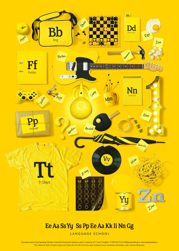 Collections - Yellow