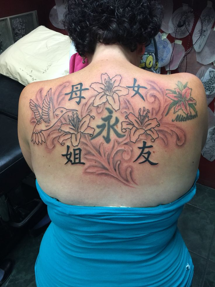 Lily tattoo, stargazers, eternal mother daughter sister friend tattoo (not finished) back tattoo piece