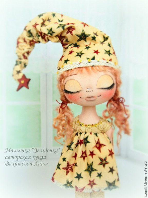 """Купить Малышка """"Звездочка"""" - кукла, бежевый, коллекционная кукла, кукла ручной работы, кукла интерьерная"""