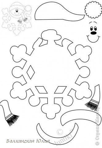 Поделка изделие Новый год Бумагопластика Вырезание Живые снежинки Картон Картон гофрированный Клей Пряжа фото 9