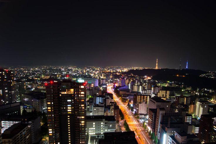 Beautiful night view of Sendai Japan [1920 x 1282]