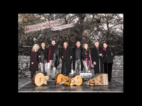 Σμυρνέικο Βάλς - Μουσικοί Ταξιδευτές - YouTube