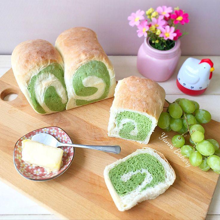 Homemade Matcha (Green Tea) Swirl Bread.