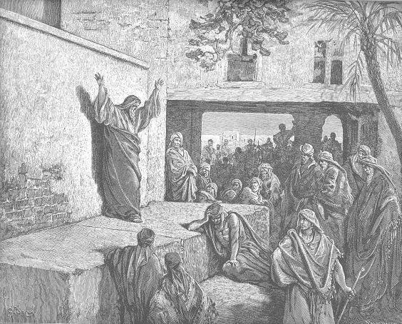 Читать книгу пророка Михея с разбивкой на главы | Слушать книгу пророка Михея онлайн по главам