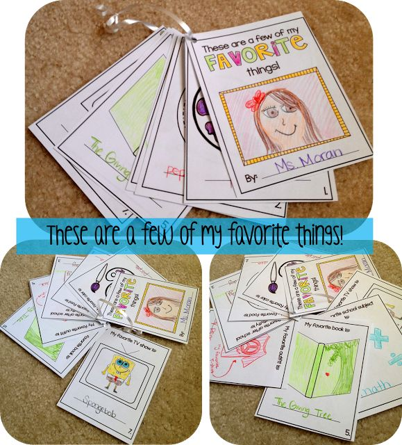 All About ME: A back to school unit with lots of partner activities, crafts and art/writing projects to help students get to know themselves and one another at the beginning of the year!