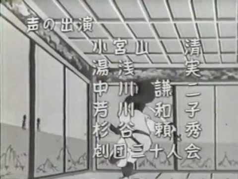 風のフジ丸(Kaze no Fujimaru) OP ED - YouTube