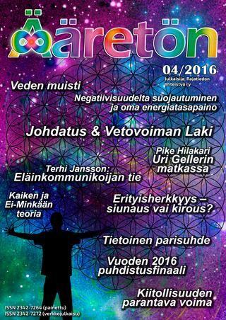 Ääretön 4/2016 Joulukuu