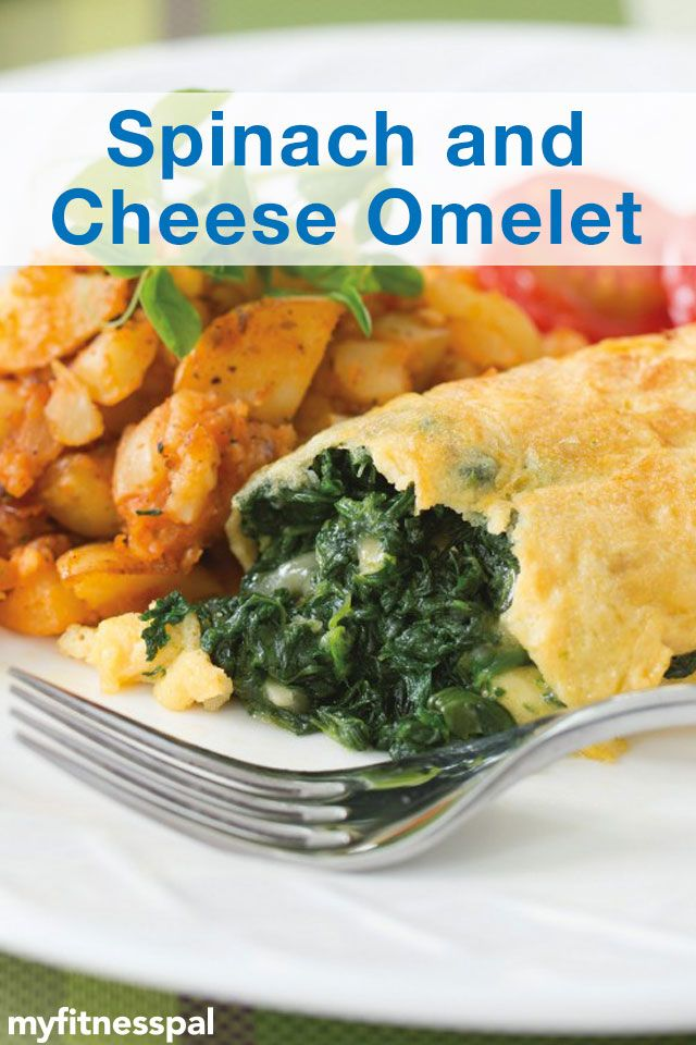 Spinach and Cheese Omelet | Breakfast, The o'jays and Veggies