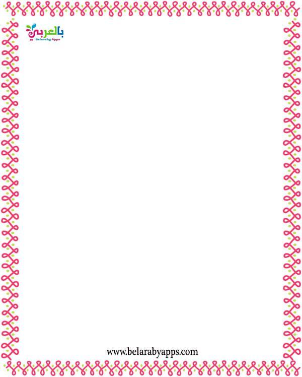 اطارات للتصميم اطارات للكتابة ناعمة