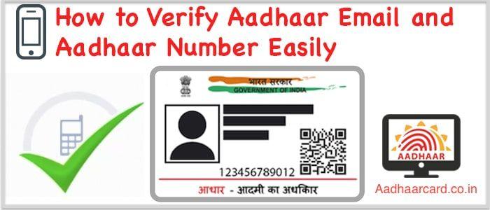 Verify Aadhaar Email And Number In Aadhaar Easily Card Downloads Verify Numbers