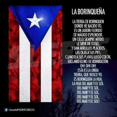 Lyrics to la borinquena
