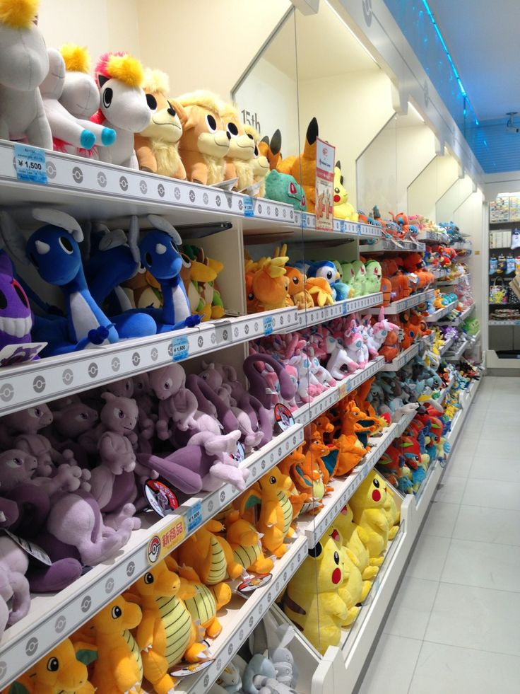 -Pokemon Center Tokyo- Soon... SOON. I will go to Tokyo for my first vacation while in Hong Kong.