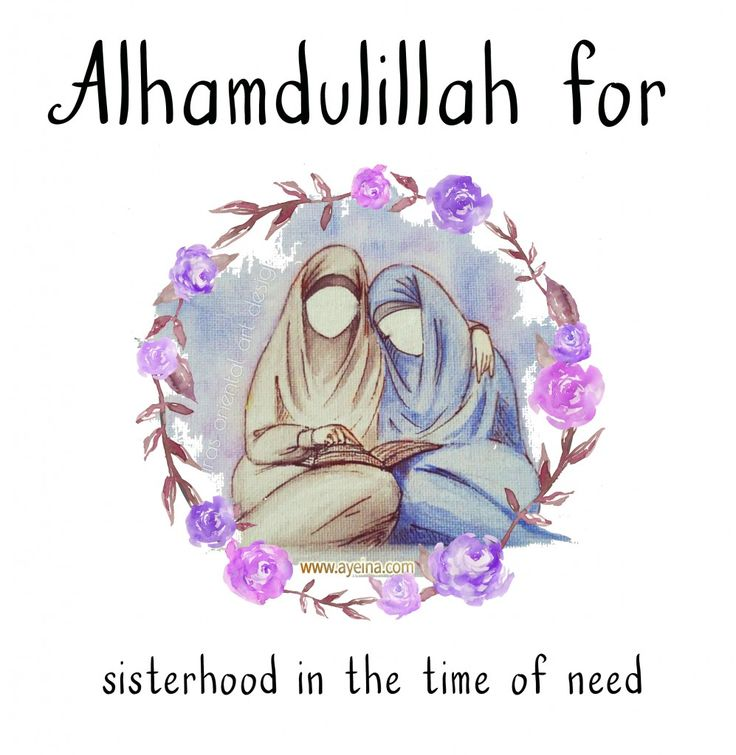 Alhamdullilah for sisters in time of need - freebie of #AlhamdulillahForSeries on healthy muslimah