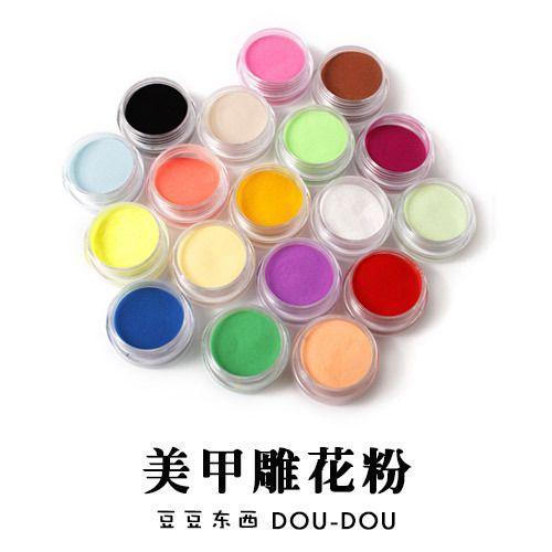 Grátis frete 12 cores carving acrílico líquido pó Glitter Nail Art Tool Kit UV poeira gem ferramentas unhas gel UV builder prego pó em Pó acrilico & líquido de Health & Beauty no AliExpress.com | Alibaba Group