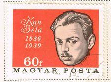 Hungary Famous Communist Leader Bela Kun stamp 1966