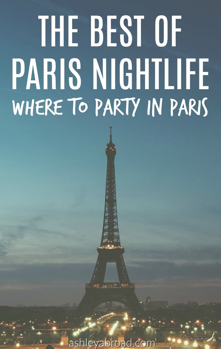 Where to Party in Paris