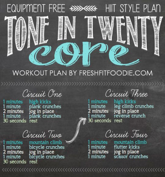 Do anywhere equipment free 20 minute HIIT style workouts! #healthy #fitness #workout