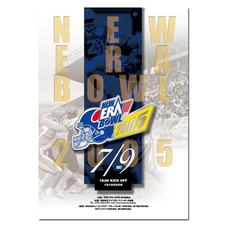 NEB 20025