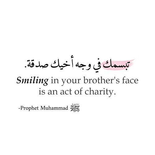 Fill in the blank.. Islam is so _____. ☺