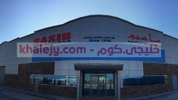 تأسست شركة ساسب عام 1996 في المدينة الصناعية الثانية بالدمام المملكة العربية السعودية هي شركة رائدة في تصنيع قطع الغيار الم Broadway Shows Broadway Show Signs