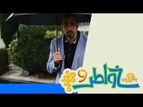 ▶ خواطر 9 - الحلقة 1 - أفلا يتفكرون - YouTube