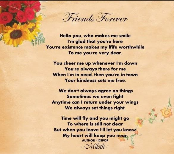 Poem About Friendship With Rhyme | Friend poems, Best ...