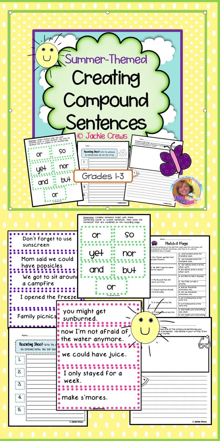 I designed this packet as a summer-themed center or a file-folder game, but it can just as easily be used a paired work or independent work. The students will manipulate the sentence strips and connecting word cards to form compound sentences and then write them on the recording sheet.