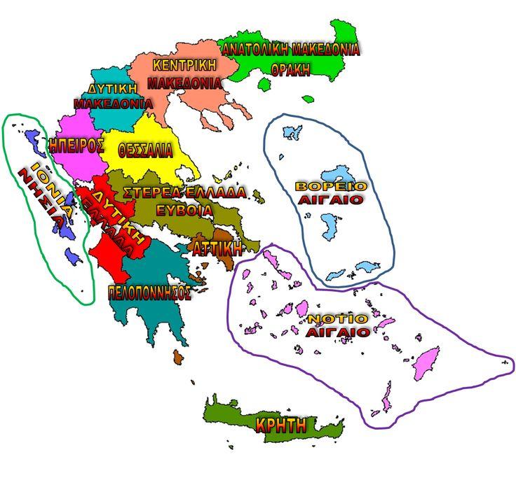 Αποτέλεσμα εικόνας για θεσσαλια χαρτησ