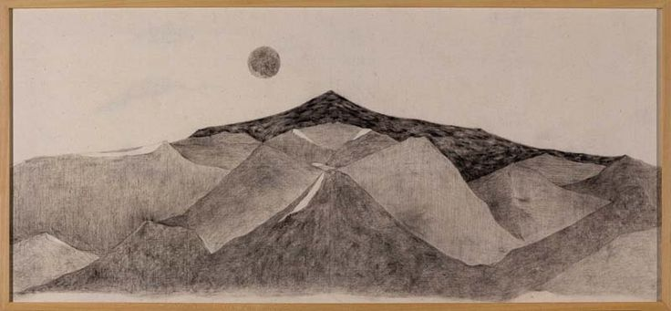 Minam Apang Untitled | Moon Mirrors Mountains Series | 2013 | Charcoal on cloth | 17 x 38 in.
