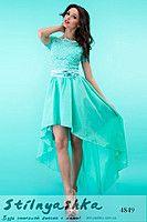 Вечернее платье Каскад шифоновый шлейф ментол 4849