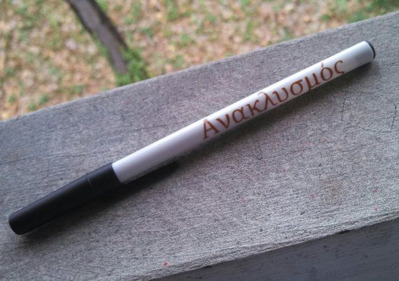 Anaklusmos Percy Jackson's Pen by BadWolfCosplay on Etsy