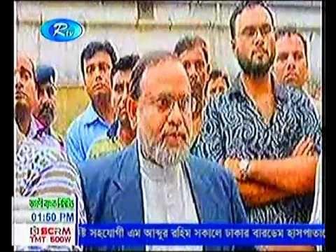 TV Live Bangladesh News 4 September 2016  Noon Bangla News Today TV Live Bangladesh News  Noon Bangla News Today  live bangla tv news #banglanews #news #banglatvnews #banglanewsvideos #newsvideos #bangladeshnews #bdnews24