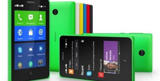 Nokia New Update......