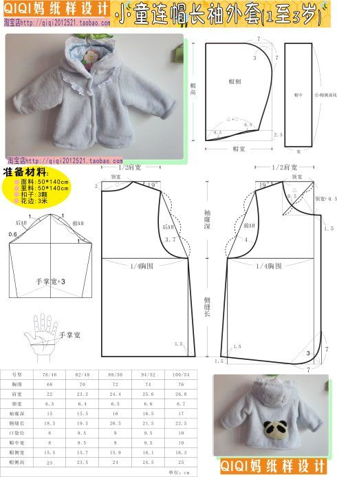 362 best Costura Baby images on Pinterest | Baby sewing, Kid outfits ...