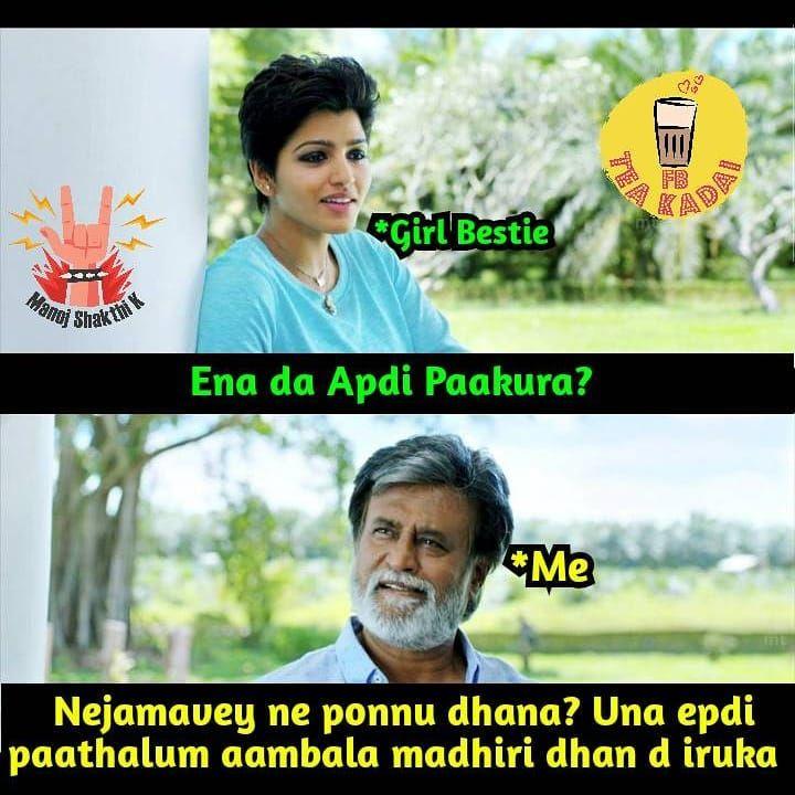 Ne En Girl Bestie Ila Boy Bestie Fbteakadai Tamilmeme Girlbestie Boybestie Funny Comedy Memes Funny Memes