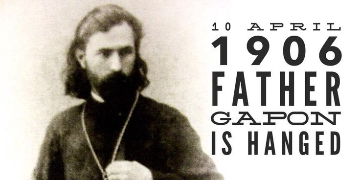 10 April 1906. Father Georgy Gapon is hanged