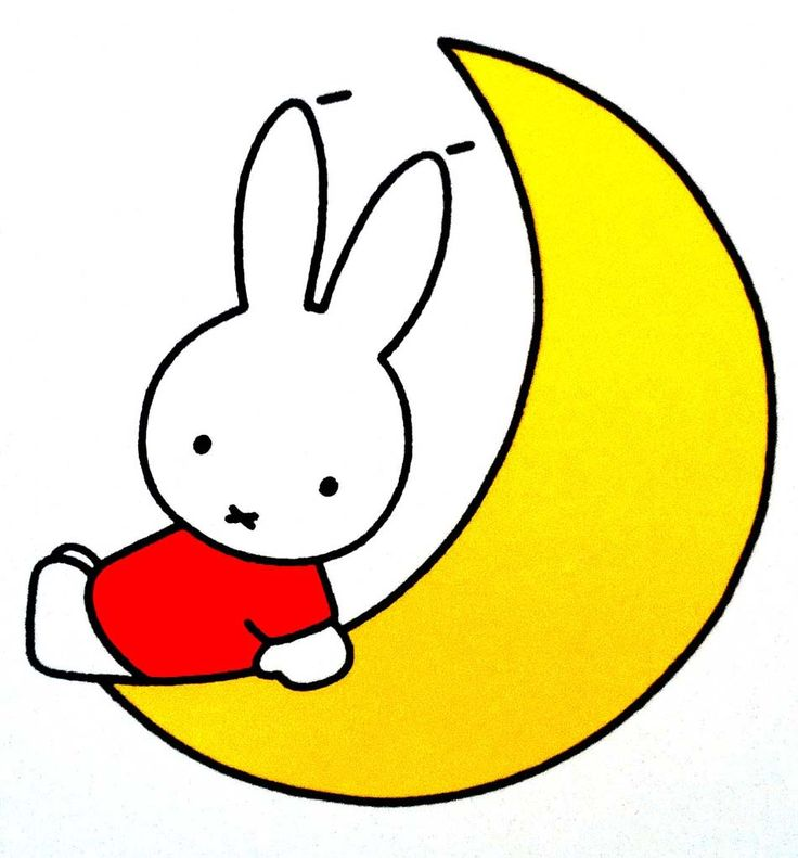Miffy on the Moon by Dick Bruna - Silk screen edition from the Illustration Cupboard.