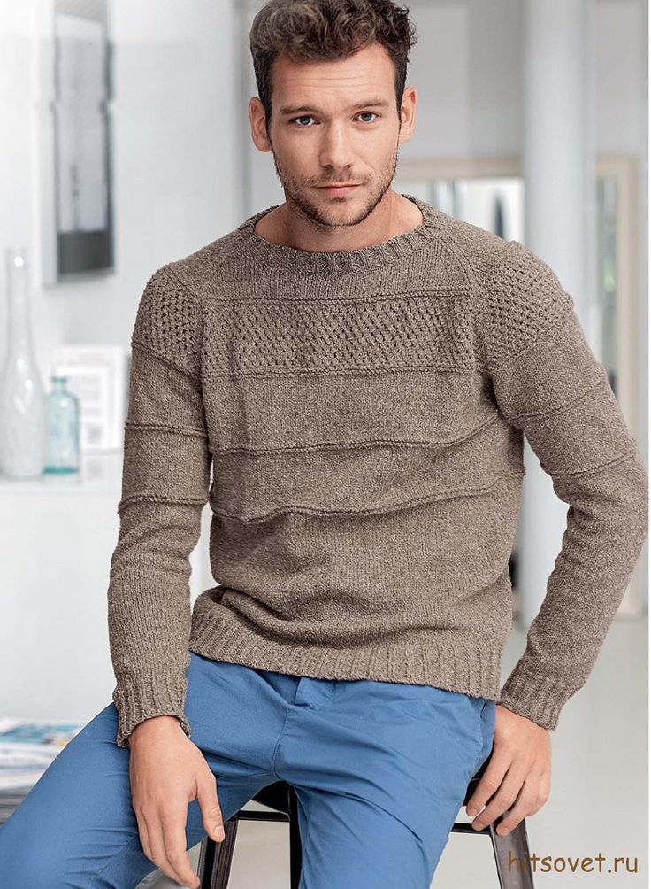 Бежевый пуловер мужской с рукавом реглан