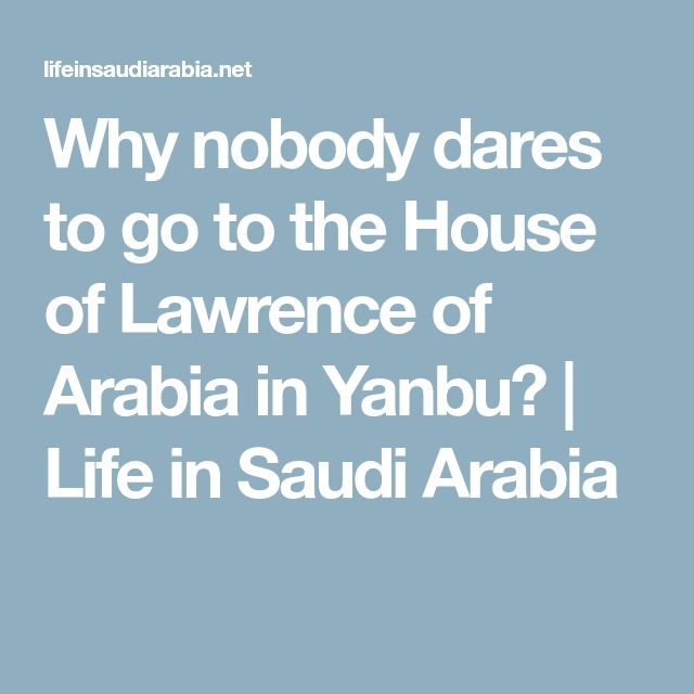 Why nobody dares to go to the House of Lawrence of Arabia in Yanbu? | Life in Saudi Arabia