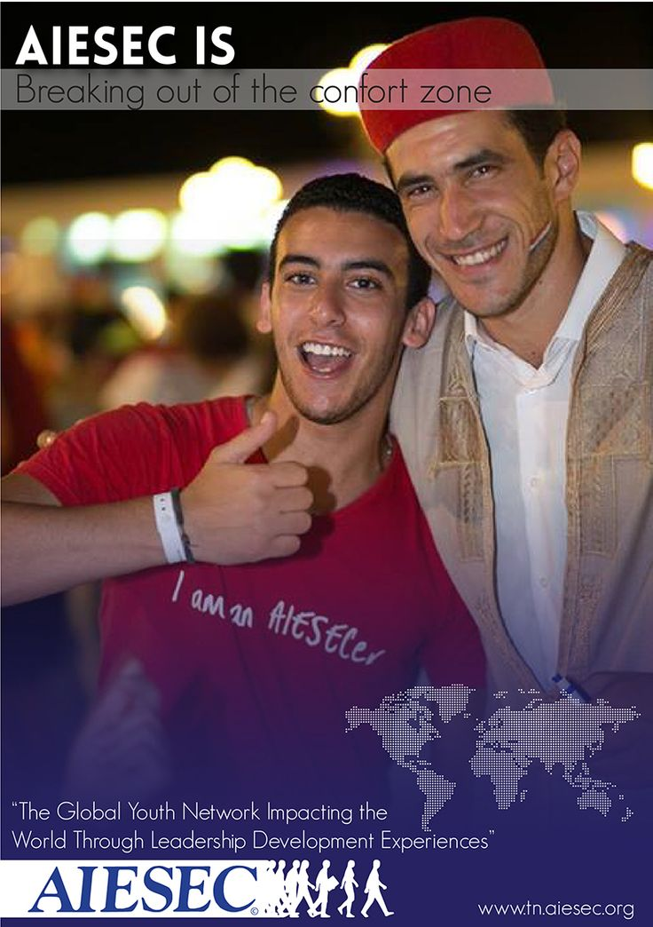 AIESEC is breaking out of the comfort zone