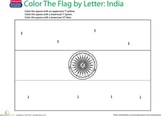 Make a Color-by-Letter Flag: India WorksheetIndia Flags, Colorbylett Flags, India Worksheets, Colors Skills, Art K 2, Lowerca Letters, Colors By Letteing Flags
