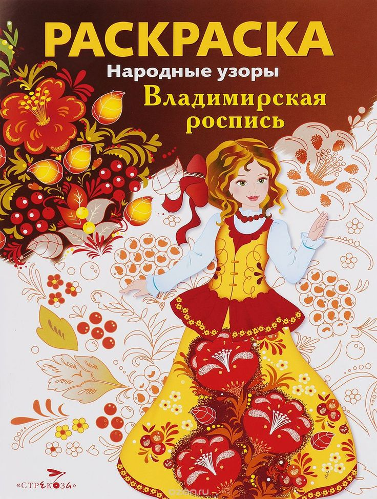 https://yandex.ua/images/search?img_url=http://bookprose.ru/pictures/1015243524.jpg