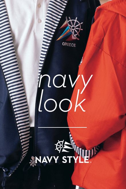 Jacket for a navy look